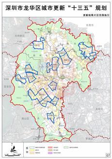 龙华产业发展现状与规划 这个中轴新城正在崛起