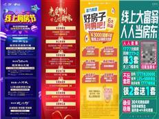 细数惠州品牌房企线上花样促销 九折/1成首付都来了!