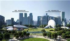 超有国际范!深圳湾文化走廊5区域 规划图首次曝光