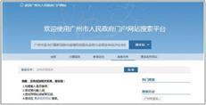 刚刚,广州新政撤回,公寓的前途在哪里?