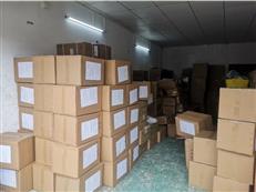 龙光向惠州大亚湾区捐赠300万元抗疫物资