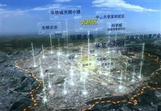 正在蝶变的科学新城 光明产业发展现状与规划