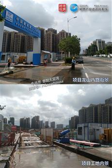 【惠州新盘发现】万达一公里生活圈最后一块20万㎡+,瑞禧园!