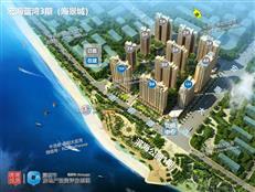 【惠州老盘推新】澳头临海成熟老盘海景城在建3期预计今年入市