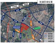 深圳「城市更新与产业园区」一周大事件:9大项目立项!