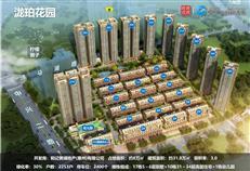 【惠州新盘发现】和黄地产进驻惠州住宅首作——澳头泷珀花园