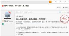 深圳买房要小心了!收入无法向上支撑,房价还能涨多少?-咚咚地产头条
