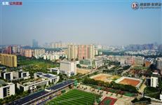 东莞3年建126所学校 5年增34万学位(附学校清单)-咚咚地产头条