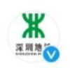 深圳地铁2号线4月10日6时30分全线恢复运营