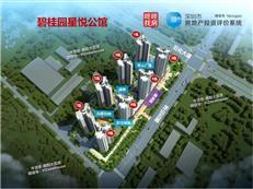 【惠湾备案价】碧桂园星悦备案#2栋新品 均价1.43万/㎡