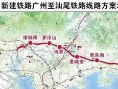 广汕、广湛、赣深高铁都要来了!广东将实现市市通高铁