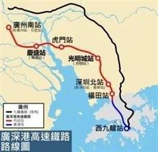 时速600公里磁悬浮列车真的要来!广深第二高铁预可研招标了