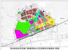 """245.9公顷!深圳""""第11区""""又一重磅片区规划公示 重点来了…"""