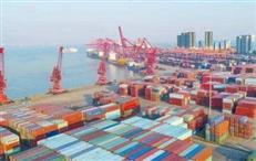 国务院印发《海南自由贸易港建设总体方案》,支持发展REITs