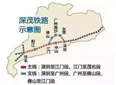 """深茂铁路""""深江段""""环评报告公示,设站西丽与深圳机场"""