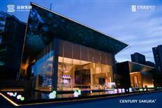 富康城市壹号展厅盛大开放,倾城璀璨,惊艳湾区!