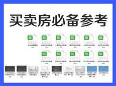 买卖房必备参考!深圳10大区成交数据+分析