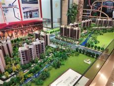广州实验中学计划7月开工