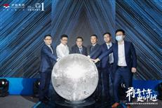 前海十年更为卓越:龙永图深圳专场论坛圆满落幕