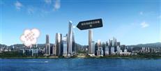 深圳湾超级总部基地的故事-咚咚地产头条