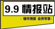 深圳7月潜在入市20盘,你最青睐哪一个?-咚咚地产头条