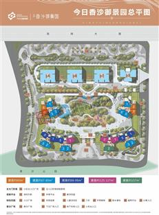 坪地大型宜居型综合体 今日香沙御景园建面约80-158㎡户型