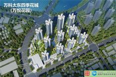 【惠州新盘发现】惠阳秋长临深地铁盘太东万科四季花城在建
