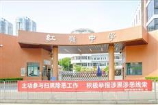 干货!孩子准备入中小学的家长注意了!深圳刚需学区房简析