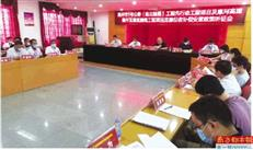 惠州1号公路先行动工段启动房屋征收 安置房4年后交付