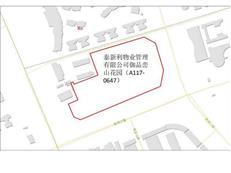 深圳多项目取得规划许可,涉及佳兆业航运红树湾府、和樾府等…