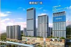 低于市价?深圳再推248套稳租金房源,非深户可申请