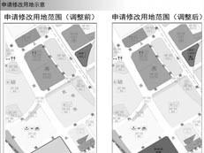 要建超级商场Costco+星河总部?龙华新城核心区地块规划调整