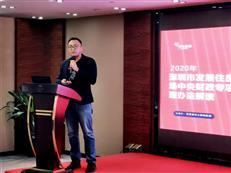 未来10年,中国住房租赁市场的机构化率有望达35-40%
