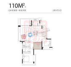 尖岗山低密度品质住宅  越秀和樾府110-140㎡户型分析