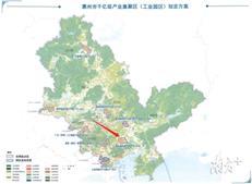又一千亿级大项目来了! 惠州新材料产业园正式动工