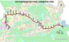 预计2023年通车,深圳地铁16号线最新进展看这里
