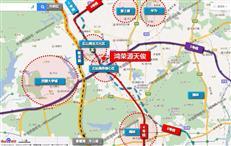 鸿荣源天俊:北站核心商业组团地标,在售建面约38-96㎡精装公寓>