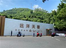 深圳史上最长开盘 远洋天著还剩5套 今天有房客户选房(附销控)