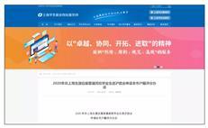 冲上热搜!4所高校应届毕业生可直接落户上海!