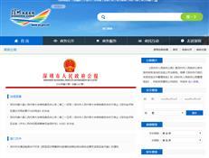 新增拆建用地679公顷!深圳发布2020城市更新和土地整备计划