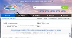 29456套!深圳将新增规划配建公租房、安居房和人才房