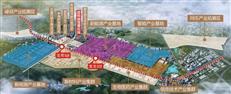 地铁14号线站点约500米,低总价准现房:碧桂园观麓花园