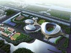 广州40.65亿挂牌天河奥体公园宅地