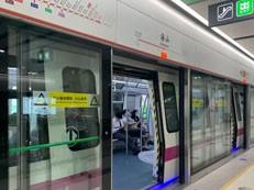 深圳4条地铁齐开通!盐田、莲塘、观澜进入地铁时代(附沿线新盘)
