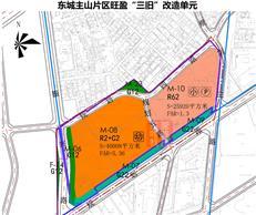 东城迎来高容积率旧改!旺盈将建成约21万㎡综合社区