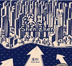 700万香港人杀入楼市,深圳打工人怎么办?