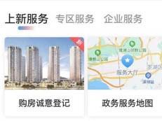 买到就赚500万?深圳打新王终于来了,网友:土豪级无房客定制