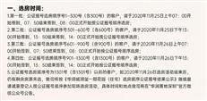 均价13.1万/平,华润城润玺明日线下开盘,前1300号分两天选房