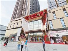深圳第一个万达广场开业后,我们却失望了……
