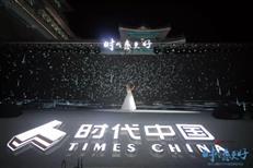 时代中国在惠州 赴湾区时代,迎人居新地标